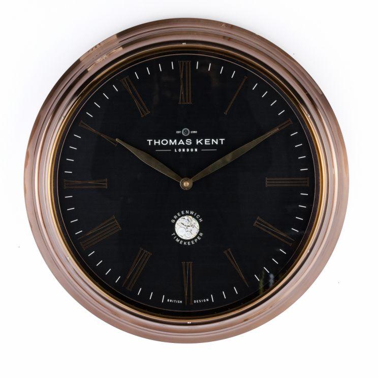 Zegar Ścienny Tender